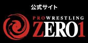 ZERO1 公式サイト